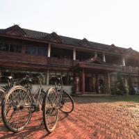 Chiangsan Golden Land Resort
