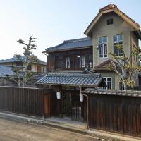 Tsumugiya Ryokan (紬屋旅館)