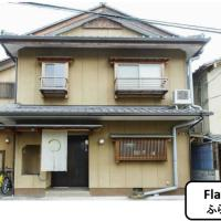 Kyoto - House - Vacation STAY 83956