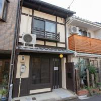 Kyoto - House - Vacation STAY 83881