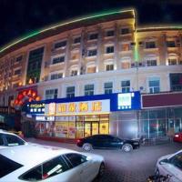Ease Hotel (Beijing Changping Technology Park Shuitun Branch)
