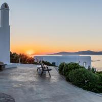 Aegean View Apartments Mykonos