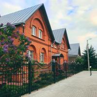 Гостевой дом Волшебный Сад
