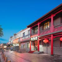 Fengguyuan Boutique Hotel