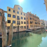 Suite House new apartments canal view Venice island