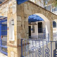 1 BR Central House in Bodrum /4