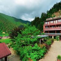 Aygün Suites Hotel&Bungalow UZUNGÖL