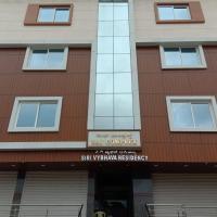 HOTEL SIRI VYBHAVA RESIDENCY