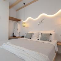 Birikos Studios & Apartments