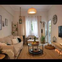 ACROPOLIS SWEET HOUSE