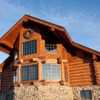 Gilden Lodge