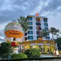 PS Mae Sod Hotel