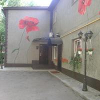 Арт Вилла на улице Сумской
