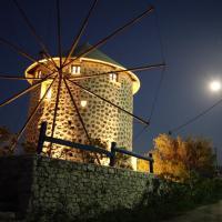 Windmill Studios