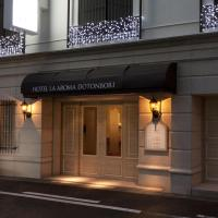 Hotel Fine Aroma Dotonbori (Adult Only)