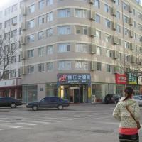 Jinjiang Inn - Qingdao Xiangjiang Road
