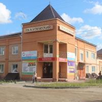 Hotel Kupecheskaya