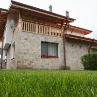 Guest House Sandanski