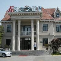 Jinjiang Inn - Qufu Government Branch