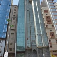 Anwar Al Deafah Hotel