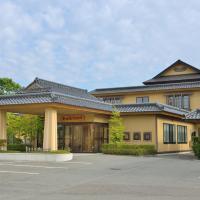 秋田溫泉廣場酒店