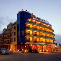 Petar and Pavel Hotel & Relax Center