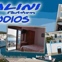 Galini