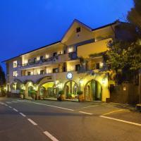 阿依諾尼健康酒店