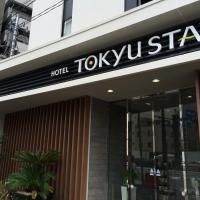 Tokyu Stay Shimbashi