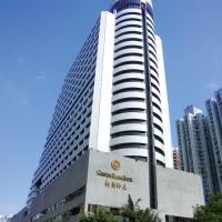 Shenzhen Luohu Century Plaza Hotel