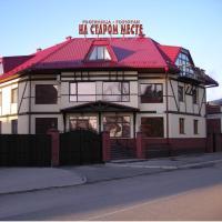 Hotel Na starom meste