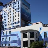 Hotel Avanta