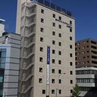 Hotel Excellence Kyoto Ekimae