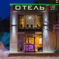 Мини-Отель Rooms & Breakfast