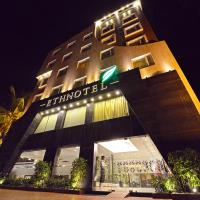 Ethnotel, hotel near Netaji Subhash Chandra Bose International Airport - CCU, Kolkata