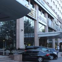Comfort Inn&Suites Beijing