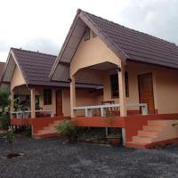 Chuanchom Resort