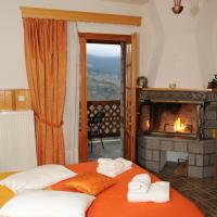 La Petri Studios with Fireplace & View