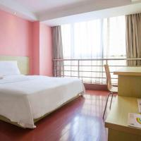 7Days Inn Shantou Chaoyang Dong Men Qiao