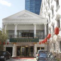 Beijing Dong Chang'an Hotel