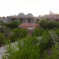 Aliyah Lodge