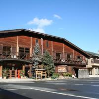 Miyama Nature and Culture Village Kajikaso