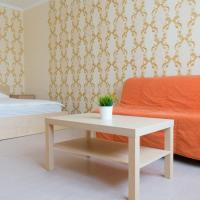 Yellow Room Apartment