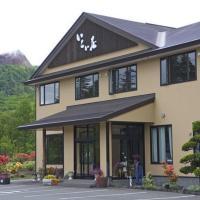 温泉旅館いこい荘