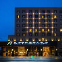Chiayi Oriental Pearl International Hotel