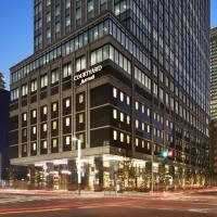 Courtyard by Marriott Tokyo Station