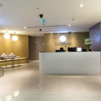 The Haven by JetQuay - Located in Public Arrival Hall of Changi Airport