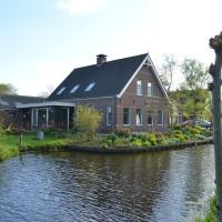 Bed and breakfast Hoeve Spoorzicht, hotel in Papekop