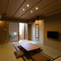 Rikyu an Machiya House