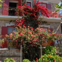 Apartment Dionysos